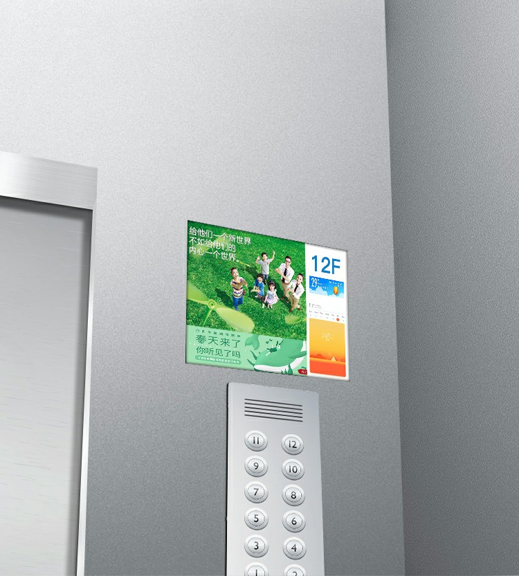 Multimedia elevator display K12S1