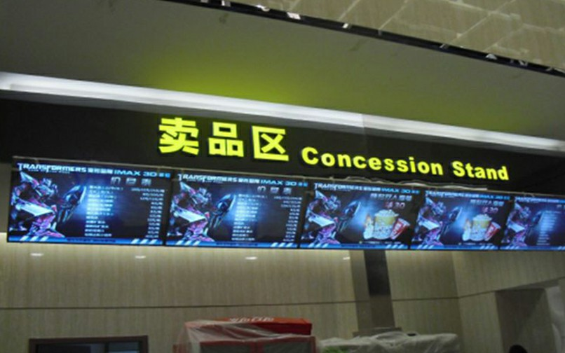 Digital Signage M55SAH